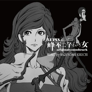 LUPIN THE THIRD- THE WOMAN CALLED FUJIKO MINE